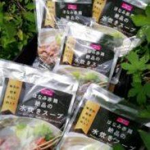ほなみ赤鶏絶品の水炊きスープ400g(うち鶏肉100g入り)5個セット